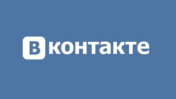ВКонтакте, соцсети, миниатюра