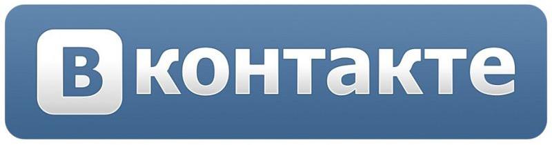 ВКонтакте, соцсети
